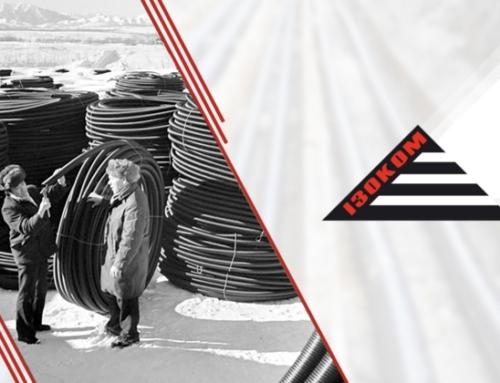 Труби PEX – історія виникнення сучасного матеріалу